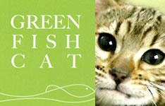 グリーンフィッシュキャット