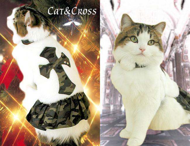 ゴロにゃんオリジナル猫服 ラメ迷彩クロスドレス