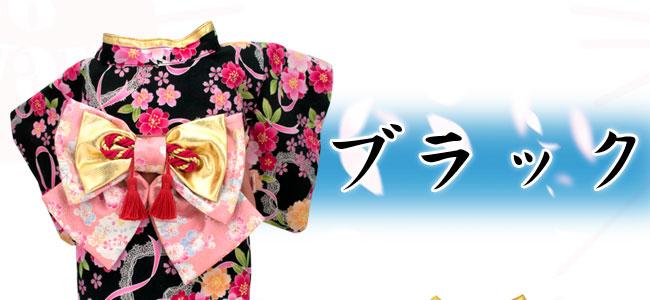 ゴロにゃん 晴れ着 女の子用 桜振袖艶猫娘