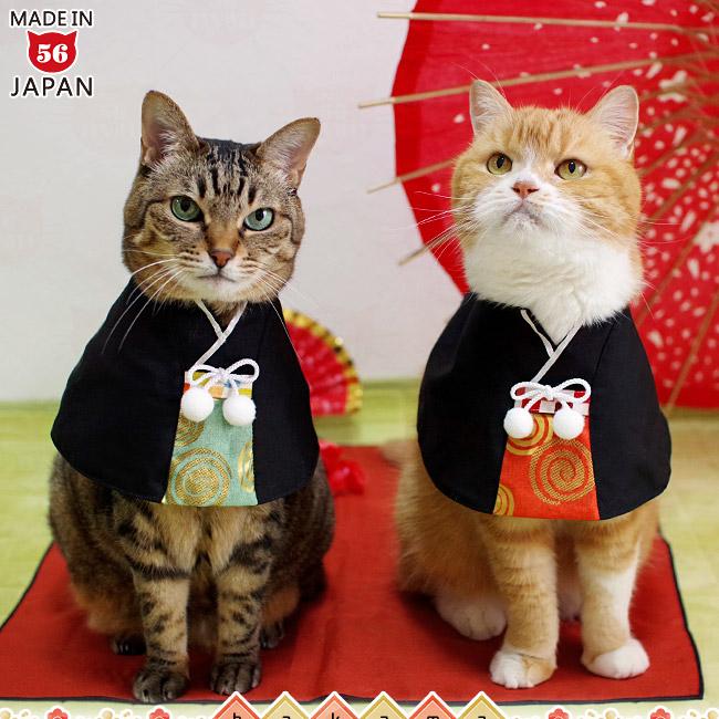 ゴロにゃんオリジナル おしゃれ猫服 猫の着物 おめかしして袴気分