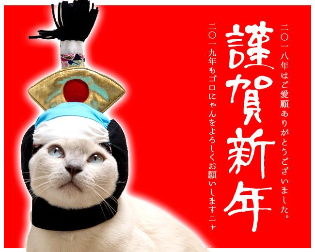 おもしろ猫用かつら 猫殿