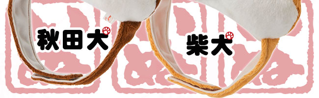 猫服 サイトウジャパン 被り帽子