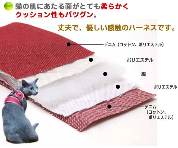 猫の肌にあたる面がとても柔らかく、クッション性も抜群