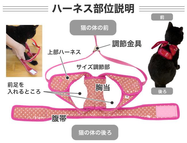 ゴロにゃん オリジナル猫用ハーネス ダブルブロックタイプ[特許取得済] 安心安全の純国産 ラミネート加工の猫ハーネス