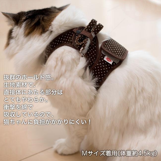 猫用ハーネス ダブルブロックタイプ 特許取得済
