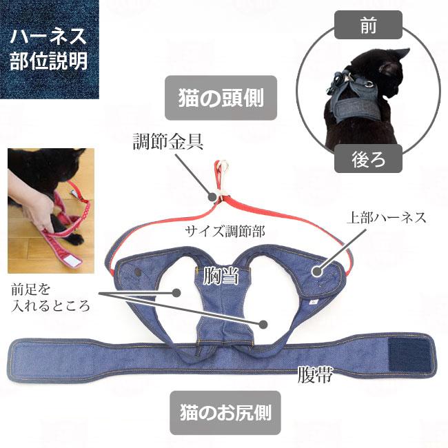 猫 ハーネス ゴロにゃんオリジナル猫用ハーネス ダブルブロックタイプ 特許取得済