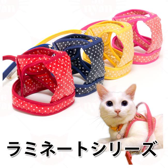 猫 ハーネス ゴロにゃんオリジナル猫用ハーネス ラミネートダブルブロックタイプ