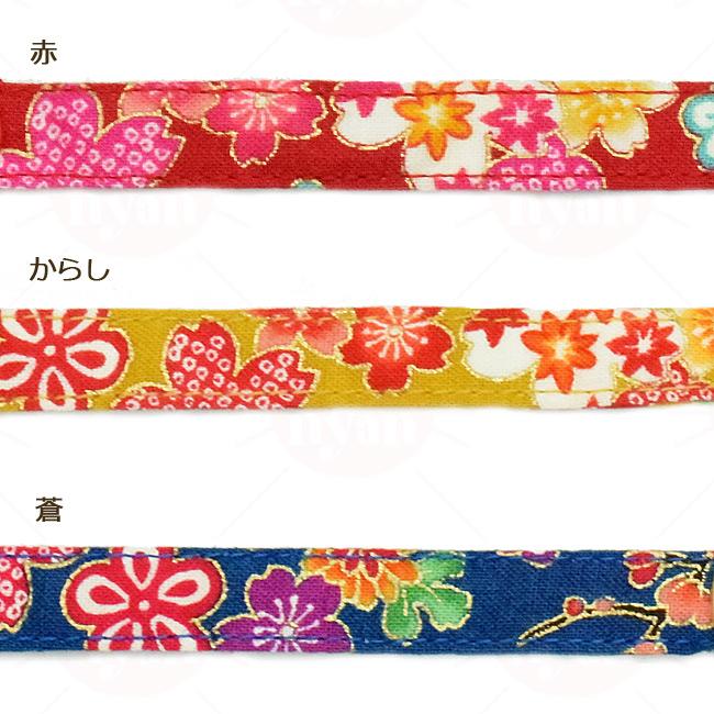 デイリー猫用首輪EX 優美な桜
