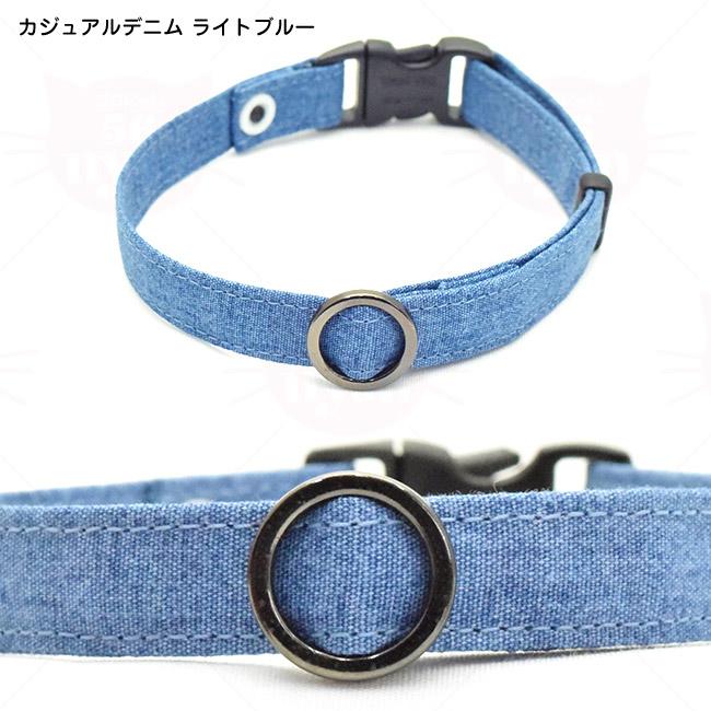 デイリー猫用首輪EX カジュアルデニム