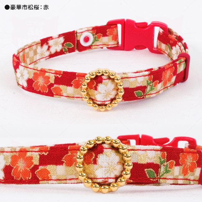 猫用首輪 豪華市松桜 赤