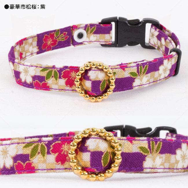 猫用首輪 豪華市松桜 紫