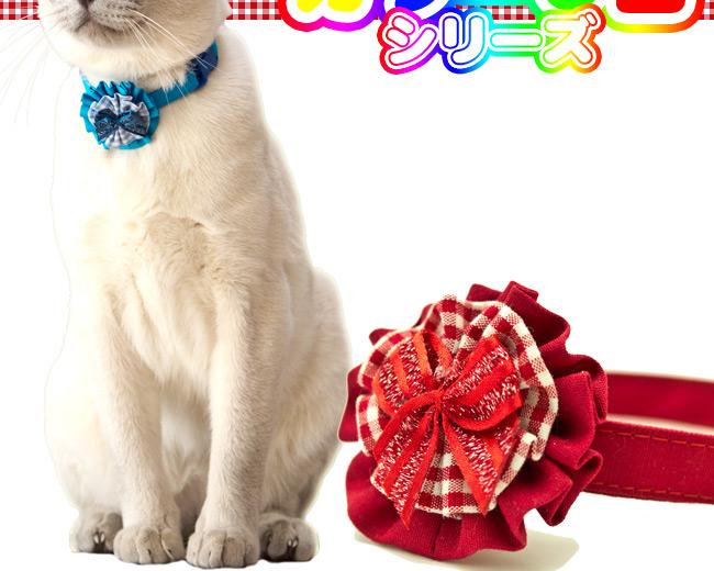 おしゃれな猫用首輪 デコレーションロゼット 6色カラーシリーズ