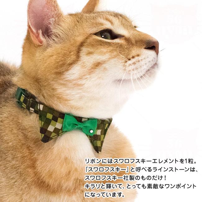 ちょこタイ猫首輪 ミニマムチェッカー