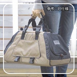 【送料無料】EGR JET SET BAG
