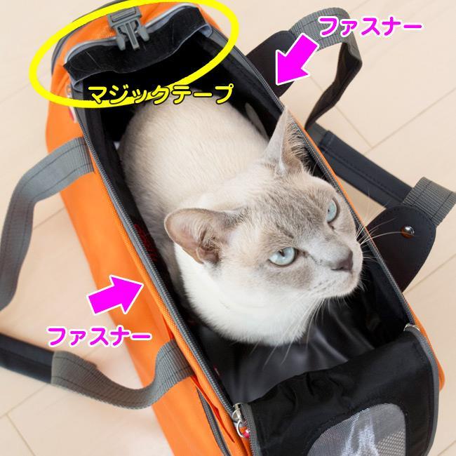 ペットキャリー ペタボード PETABOARD Mサイズ 開口部の様子(2)