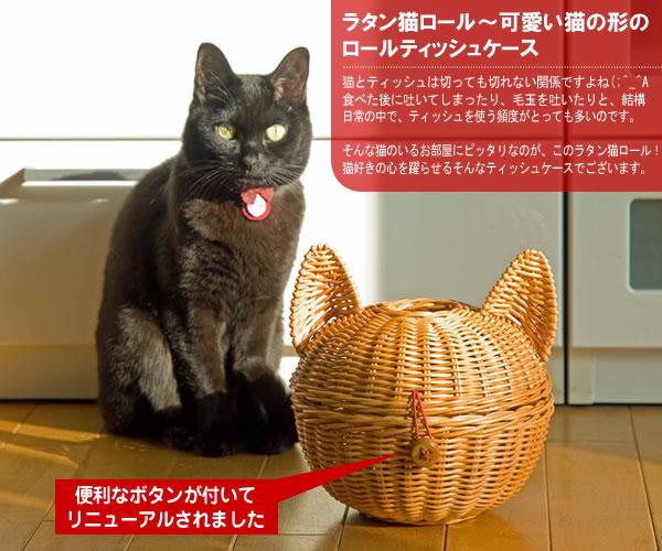猫ロール画像1