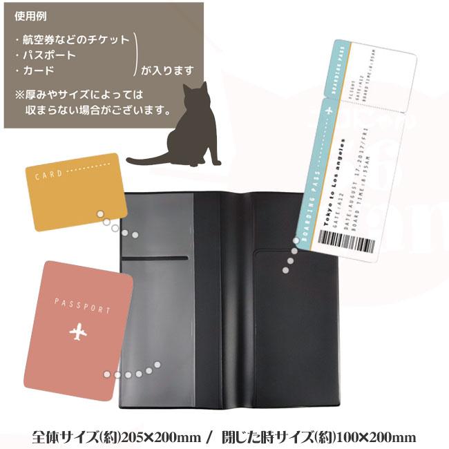 チケットケース ネコブラック APPV-901