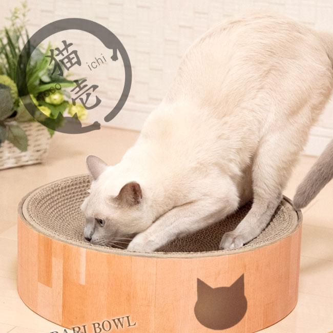 猫壱 バリバリボウル ツメとぎ 猫D-culture(ディーカルチャー)