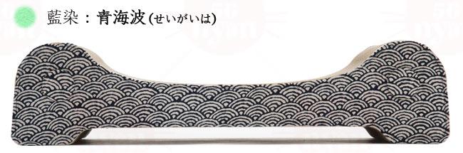藍染 青海波(せいがいは)