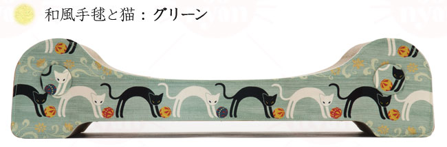 和風手毬と猫 グリーン