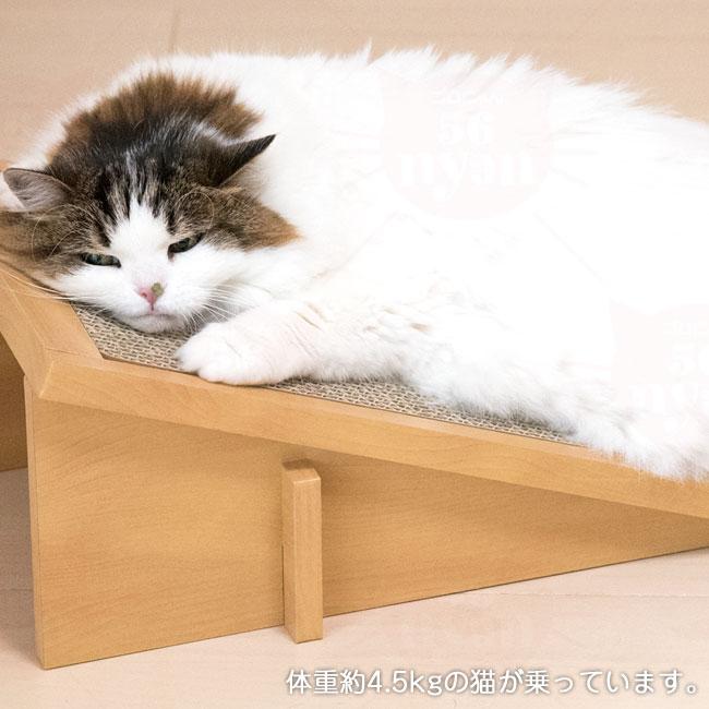 猫用爪とぎ ペットプロ Anikitty スクラッチスロープ サイズ
