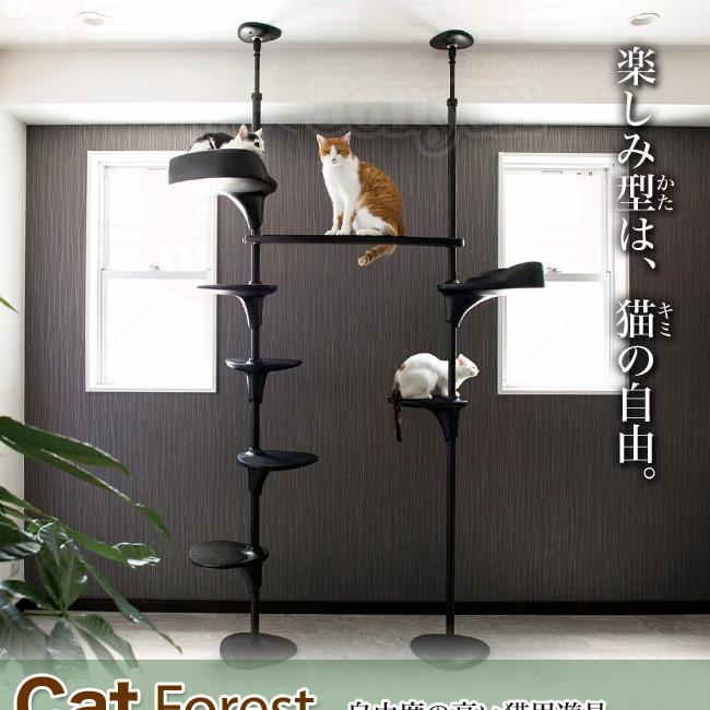OPP 猫用遊具 Cat Forest キャットフォレスト ブラック オプション
