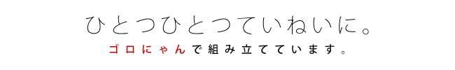 日本製のオリジナル迷子札