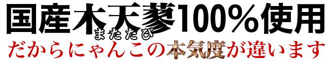 ゴロにゃんオリジナルキャットトイ なめけるキッカー 国産木天蓼(またたび)100%使用