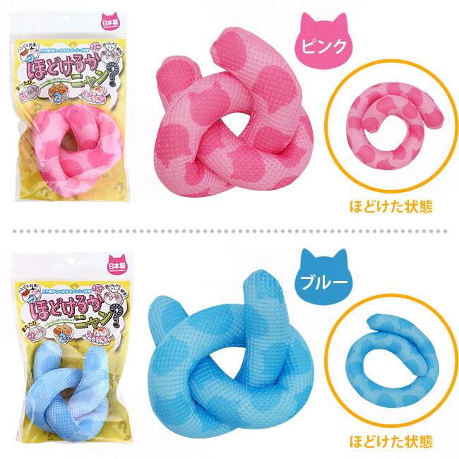 国産 猫用 おもちゃ ほどけるかニャン S