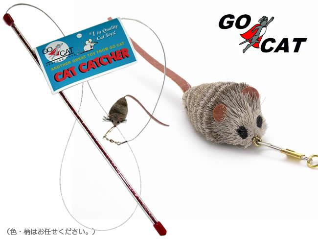 Cat Catcher キャットキャッチャー