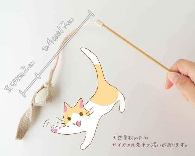 ペッツルート 日本製まゆ歯みがき じゃらし