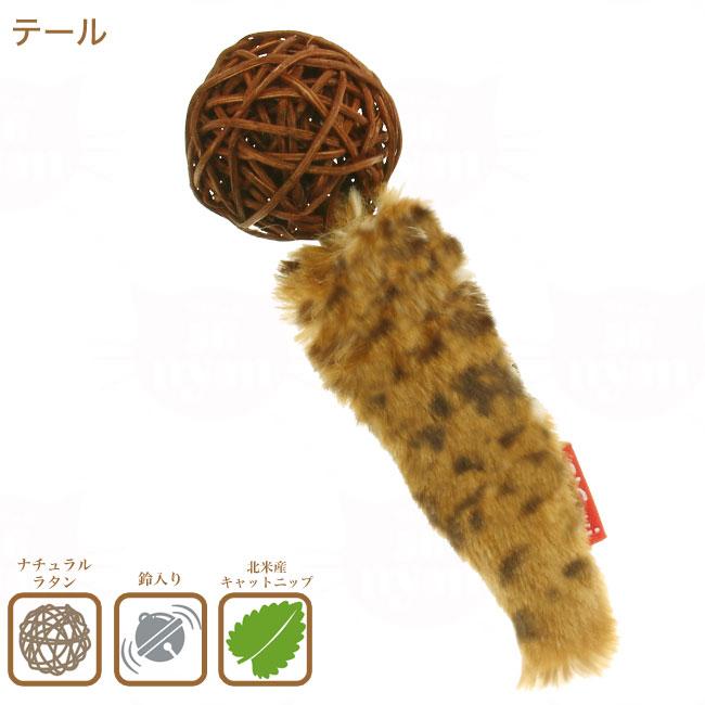 プラッツ 猫用おもちゃ GiGwi ラタンボール
