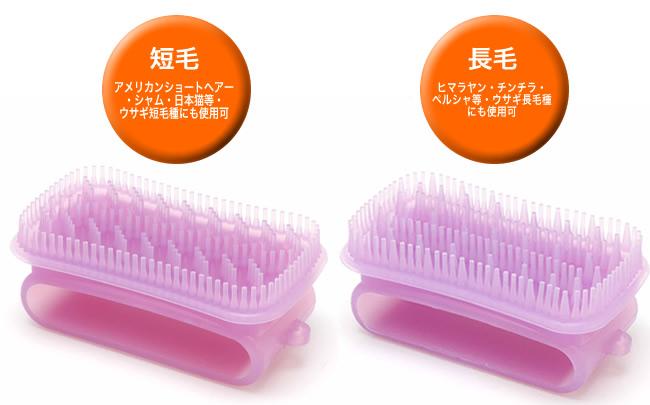 NEW痛くないラバーブラシ〜毛とるん もっと肌にやさしいシリコン素材