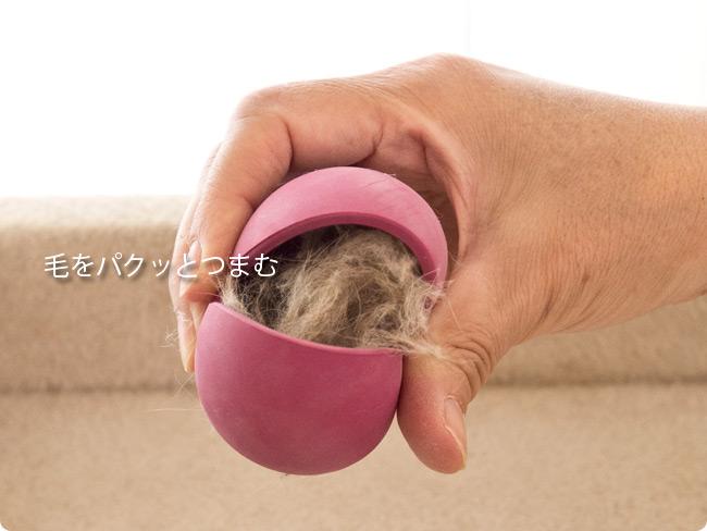 OPPO(オッポ) Ketori ケトリ〜毛をパクッとつまむ