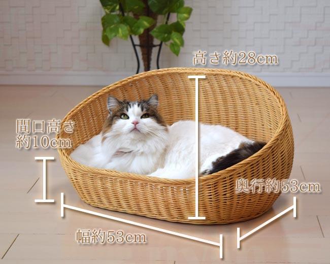 ラタンオーバルベッドのサイズ