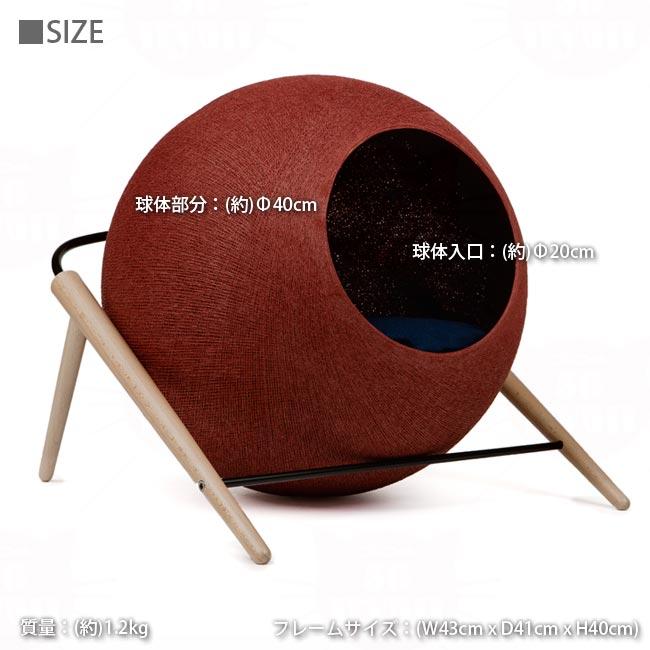MEYOU BALL(ボール)