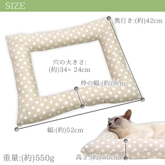 猫用ベッドゴロにゃんオリジナル どこでもベッド スクエア 四角型 サイズ