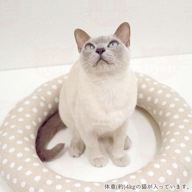 猫用ベッドゴロにゃんオリジナル どこでもベッド サークル 円型