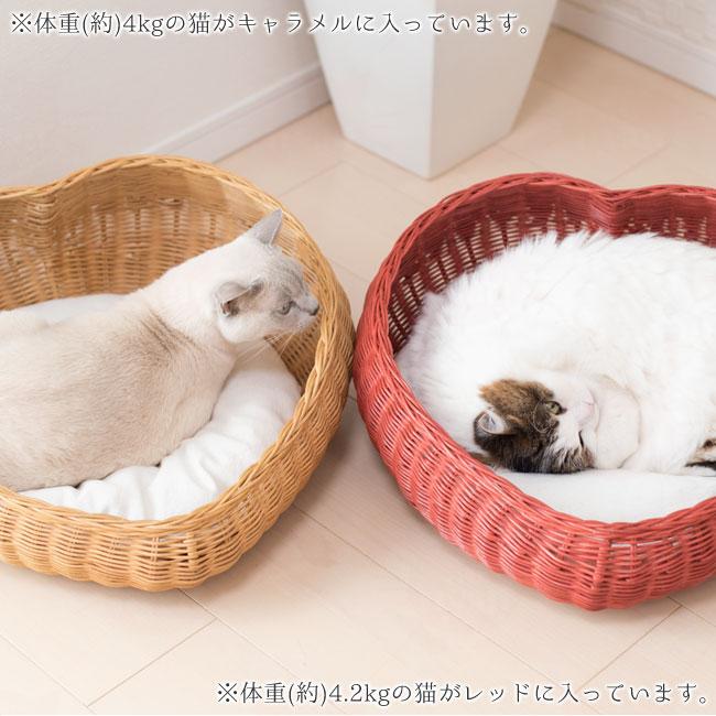 猫 ベッド シンシア ラタンハートシェイプベッド