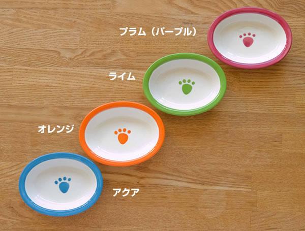 ペットパウ ベイビー〜子猫ちゃんや小さなにゃんこにピッタリ!トリーツ皿など使い方自由の可愛いラインナップです