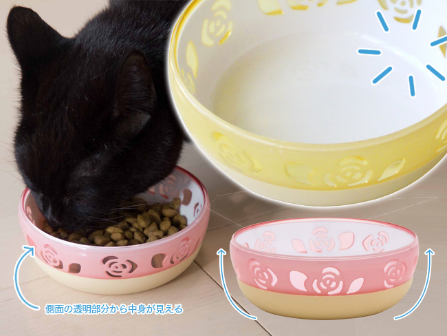 ペッツルート おいしく見えるニャン食器〜ペットの食卓を彩る(2)