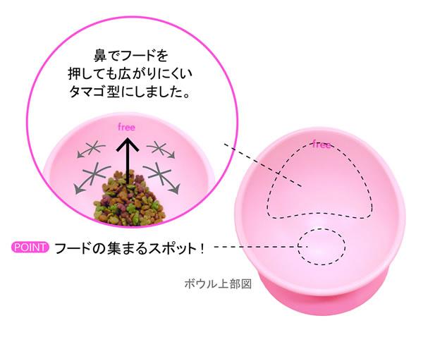 ペッツルート フリーフリー食器〜器の傾きを変えられます