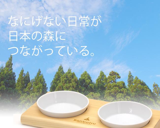 Kanbatsu トゥーミール ダブルディッシュ KBBD01
