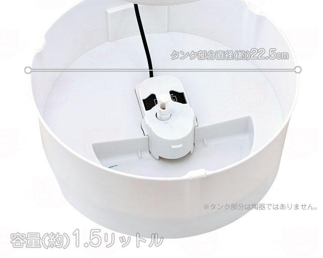 循環式給水器 ピュアクリスタル CERAMICS(セラミックス)