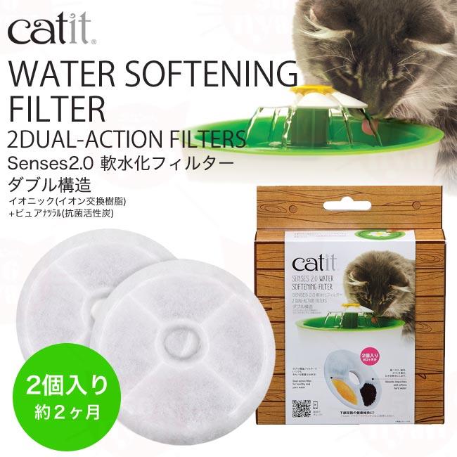 GEX Catit フラワーファウンテン 猫用自動給水器