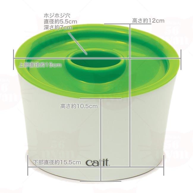 GEX Cati マルチフィーダー ホジホジ穴付き食器