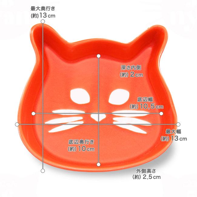 オレンジのサイズ:最大奥行き:(約)13cm、最大幅:(約)13cm、深さ:(約)2cm