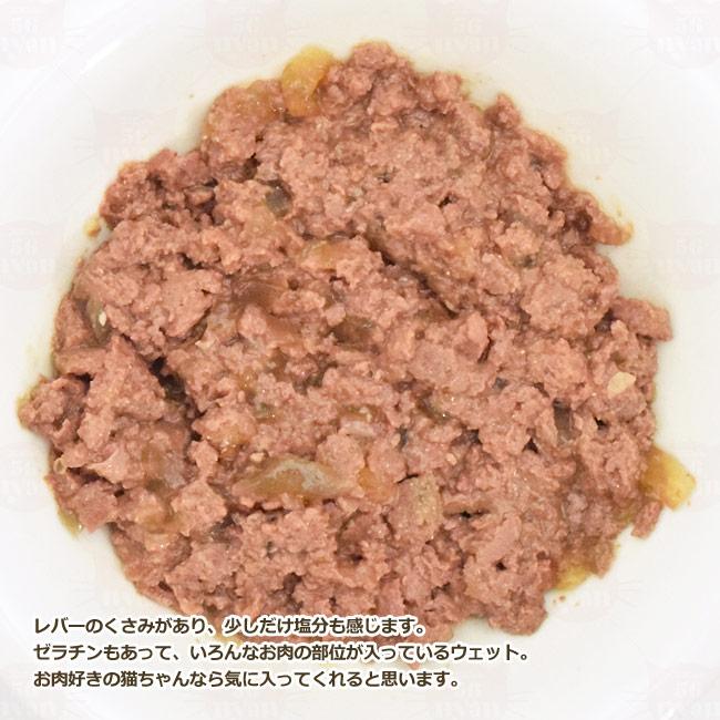 アニモンダ カーニー パウチ アダルト 牛・鶏 85g (83078)
