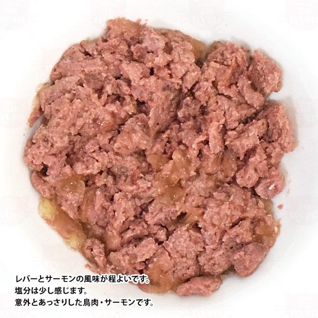 カーニー ミート アダルト 七面鳥・子羊肉(83820) 200g