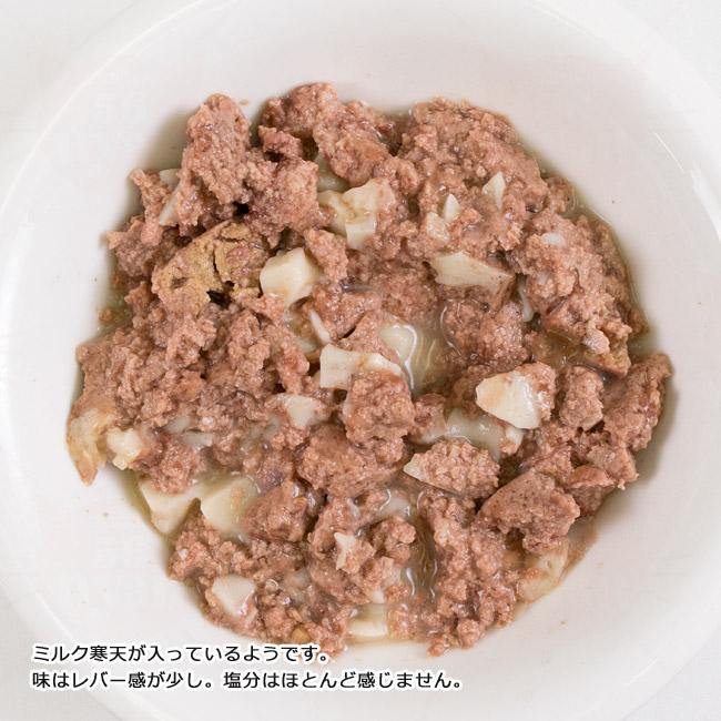 アニモンダ フォムファインステン ミルキース アダルト 鶏・ミルク 100g (83111)